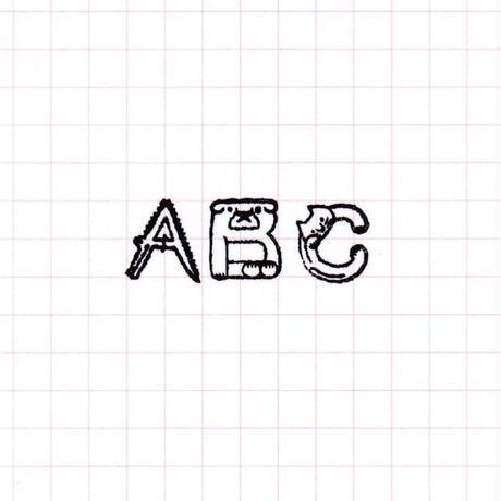 36 Sublo (サブロ)|福田利之 動物 アルファベット ハンコ セット【受注商品:8月中発送】