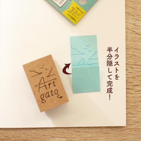 サンカケル|【月刊手紙舎限定】ニコマスタンプ特別BOXセットA