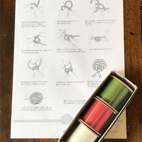 エモジ|結紙 白・赤・緑