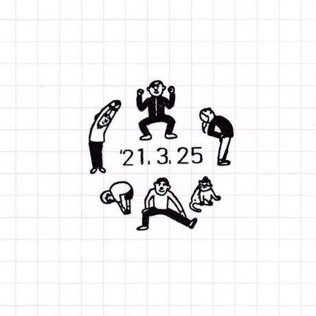 36 Sublo (サブロ) 日付回転印 36mm ほしのしほ 体操