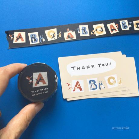 辻恵子   マスキングテープ「ABC」とミニカードのセット