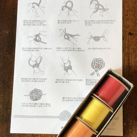 エモジ|結紙 橙・黄・赤