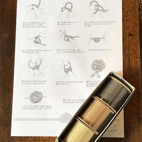 エモジ|結紙 濃茶・茶・薄茶