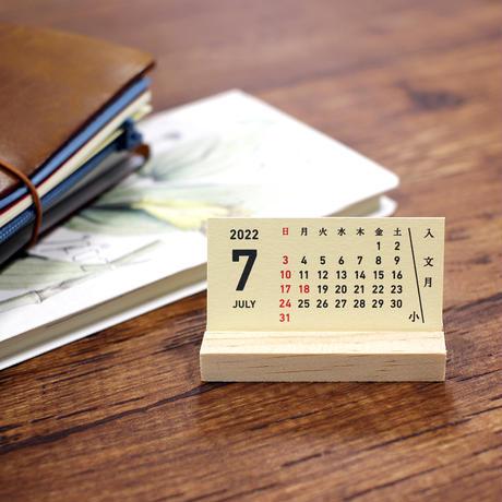 Kumpel|【月刊手紙舎先行】きっぷカレンダー
