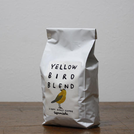 手紙舎 関根利純の自家焙煎珈琲豆『YELLOW BIRD BLEND (浅煎り)』