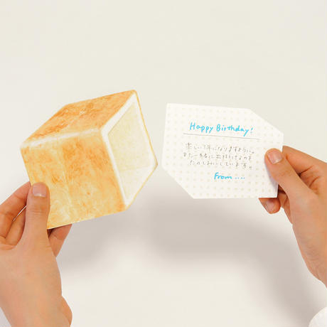 rala design | パン屋さんセット