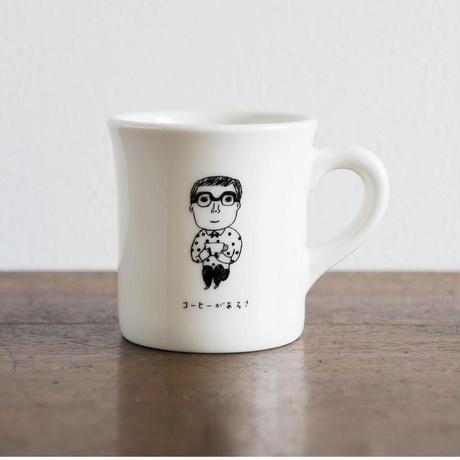 手紙社 マグカップ「コーヒーがあるさ」