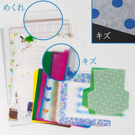そ・か・な アウトレットダブル グラシン紙いっぱい薄紙アウトレット+ワックスペーパーアウトレット