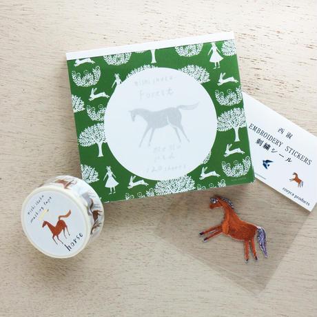 表現社 cozyca products|西淑「horseデザイン」セット