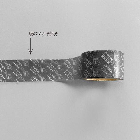 【10月号掲載分】KNOOPWORKS|OPEN HEREマスキングテープの色違い2個セット