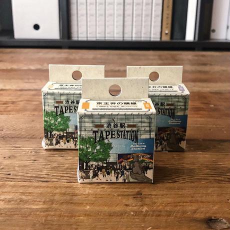 HI MOJIMOJI|TAPE STATION 渋谷駅井の頭線セットC