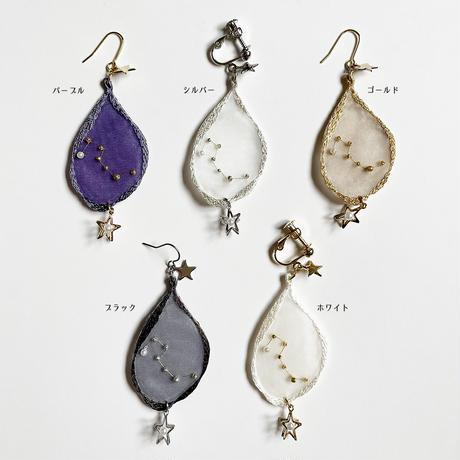 patterie STAR DROP PIERCE/EARRING - 双子座【受注商品:11月中発送】