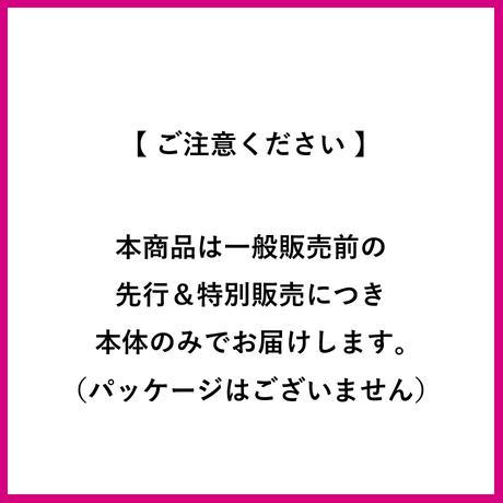 HI MOJIMOJI | TAPE STATION 京王線2個セット