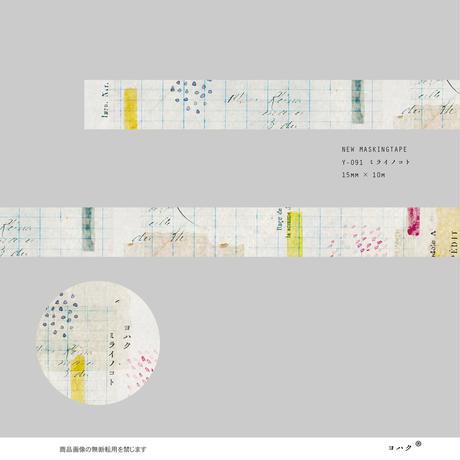 【10月号掲載分】ヨハク|10月の新作マスキングテープセット