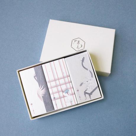 【9月号掲載分】裏具 まめも3個入り「裏具のいきものたち」オリジナル白箱セット