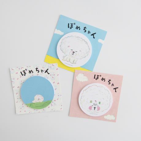 柴田ケイコ 絵本キャラセット(ぽめちゃんメモ帳+付箋+ポストカード、おいしそうなしろくまステッカー+ミニカード)