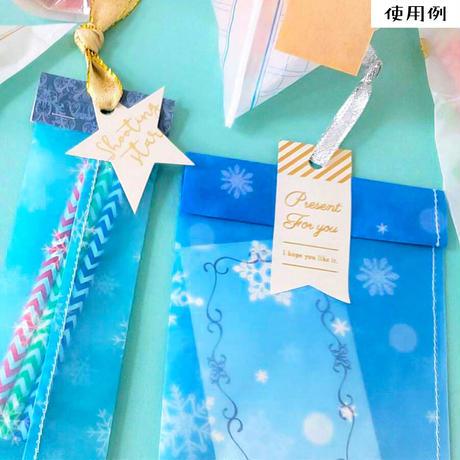 そ・か・な|パーティーセット|キュンとかわいいグラシン紙 豪華ふろくつき|いちご 雪結晶 ジュエリー クリームソーダ きのこ ハート