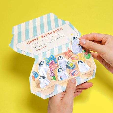 rala design | 【数量限定】かなりお得なHappy Bag! どうぶつセット