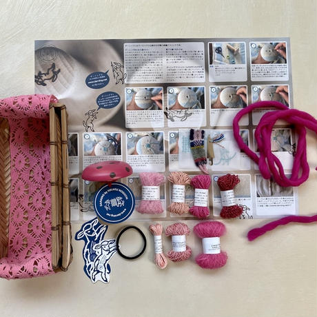 Darning by HIKARU NOGUCH|初夏の針仕事 ダーニングに必要なものがそろった ピンクのダーニングお繕いハンパー