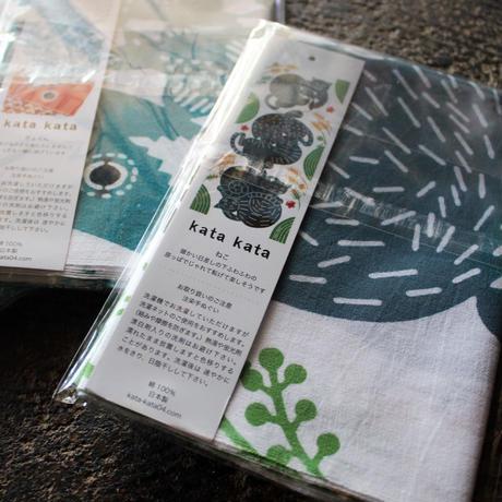 【9月号掲載分】kata kata|限定 型染手ぬぐい うさぎ