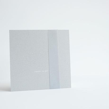 【10月号掲載分】ヨハク  STORAGE BOX SET