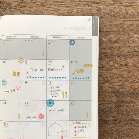 水縞|自在ハンコ手帳セットラフ