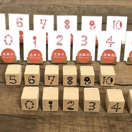 星燈社|【12周年記念クッキー缶入り!】クッキー缶に詰め合わせた、紙博限定 図案スタンプセット 3シリーズ全36柄セット