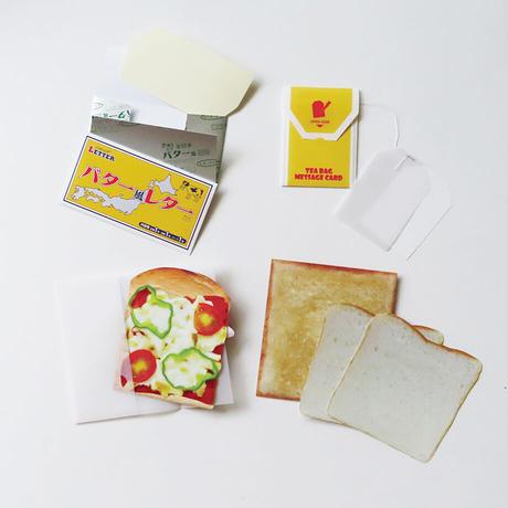 cobato ユニークメッセージカード 朝食風セット