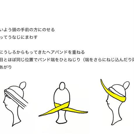 POTTENBURN TOHKII   HAIR BAND1<FLAG GRAY>手紙舎限定