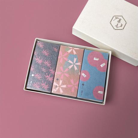 裏具 まめも3個入り「裏具の花もよう」オリジナル白箱セット