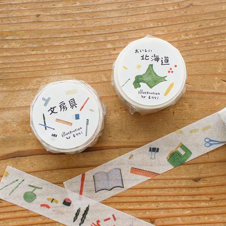 【6月号掲載分】手紙社|ネクタイ・マスキングテープセット