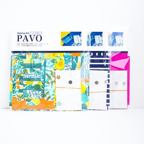 BOX&NEEDLE|制作キット/PAVO