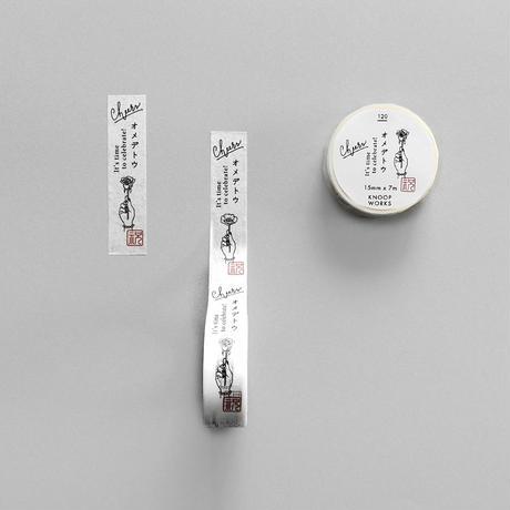 KNOOPWORKS|「オメデトウ」マスキングテープ3個セット