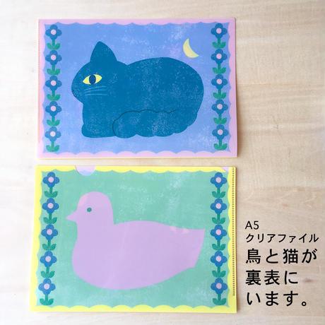芳野|鳥と猫のいろいろセット
