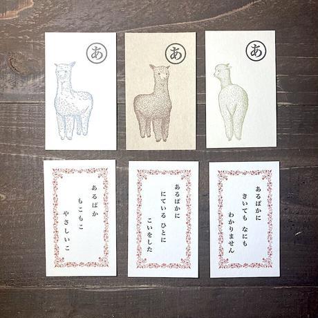 緑青社(つるぎ堂+knoten) つるぎ堂 アルパカセレクション