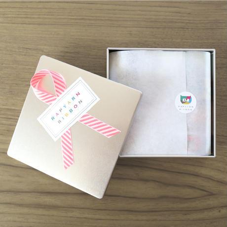 【5月号掲載分】レピヤンリボン| 5月のスペシャル限定BOX【10個売切り】
