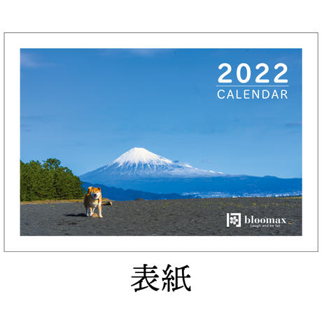名入れ壁掛けカレンダー30部セット