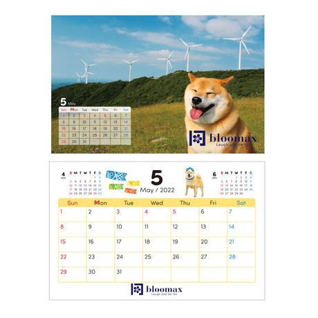 名入れ卓上カレンダー30部セット