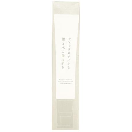 【Designed by KURUMU】モンモリロナイトと銀と水の歯みがき〈歯磨き〉70g