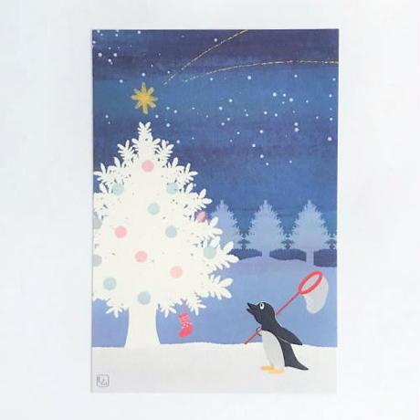 PC31 星をつかまえたら何かが変わるかもしれないペンギンのポストカード