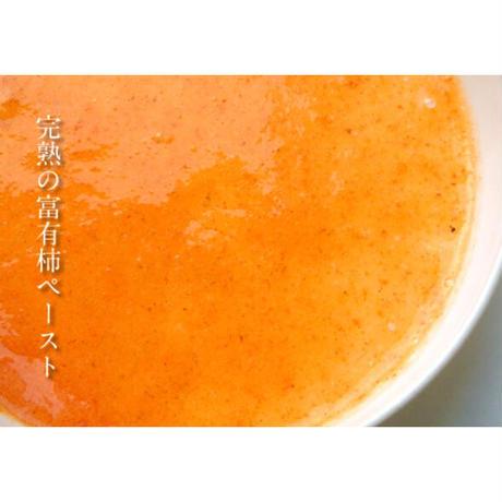 【柿の専門店いしい 3点セット】柿けーき 柿バター 柿ジャム
