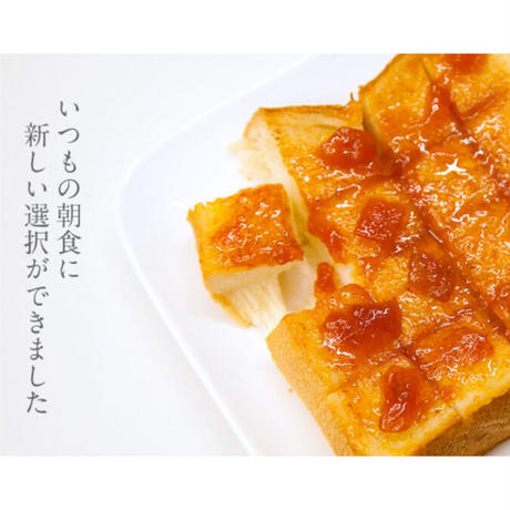【柿の専門店いしい 4点セット】柿けーき 柿バター 柿ジャム 柿酢