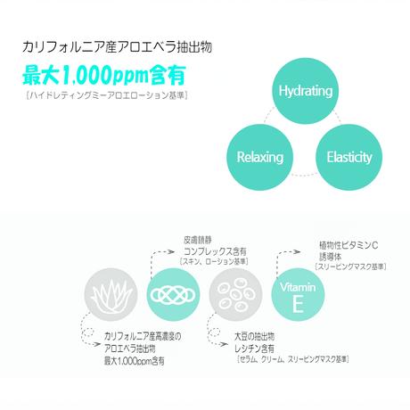 【eco secret】GKS ALクレンジングマスク100ml
