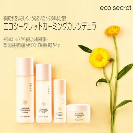 【eco secret】GKSキンセンカスキン150ml