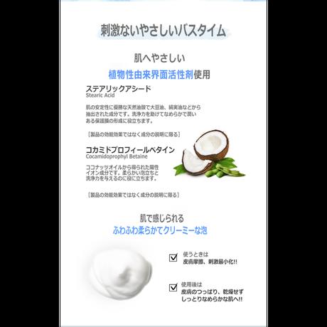 【ecosecret】GKSアーモンドシャワージェル300g