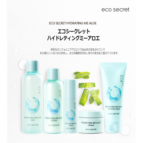 【eco secret】GKS ALローション150ml