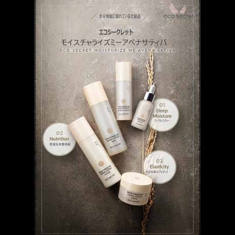 【eco secret】GKSモイスチャーオートムギスキン  150ml