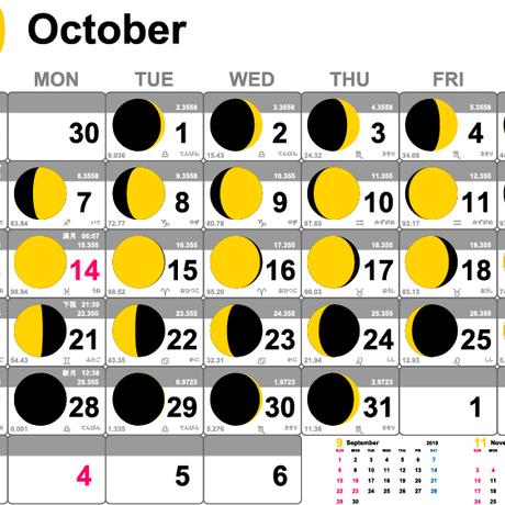 ムーンカレンダー2019 10月(フリーサンプル) Lineタイプ 横型