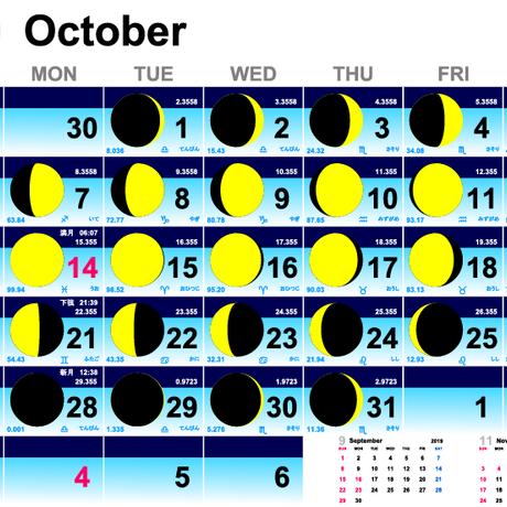 ムーンカレンダー2019 10月(フリーサンプル) Monthタイプ 横型