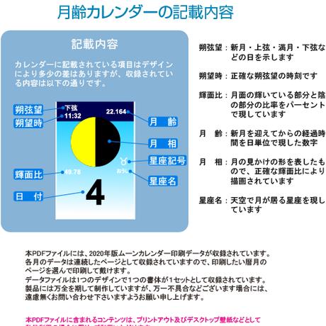 ムーンカレンダー2019 10月(フリーサンプル) Monthタイプ 縦型 Erasフォント